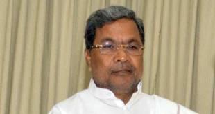 Photo Courtesy- www.udayavani.com