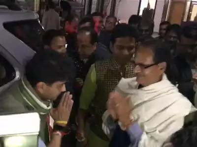 meeting of Scindia and Shivraj