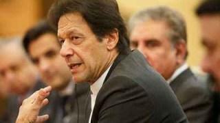 Pakistan facing economic crisis