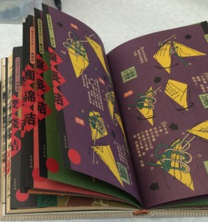 chinese knotting book