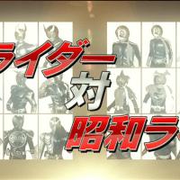 Info Terbaru Aktor Kembali, Foto Lokasi Syuting, Trailer Promo Untuk Film Kamen Rider War Terungkap