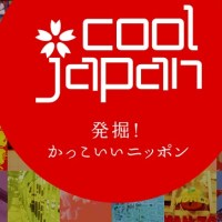 Pemerintah Jepang membuat channel menayangkan Anime di Indonesia