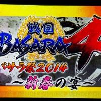 """TV Anime terbaru dari serial """"Sengoku Basara"""" diumumkan"""