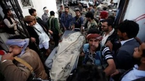 A funeral was being held at a hall in Sanaa when the blasts took place  At least 140 people were killed and more than 500 wounded in several air s
