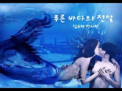 The Legend of the Blue Sea Episode 8 English Sub