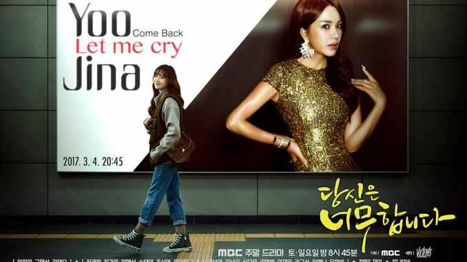 You are too much: Jung Hae Dang (Koo Hye Sun) began working as a Yoo Ji Na