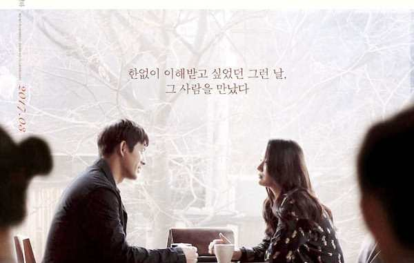 coffee mate korean drama