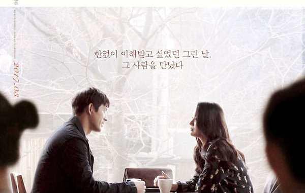 coffee mate korean drama