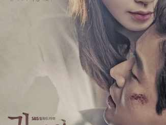 whisper korean drama synopsis. Lee Bo young