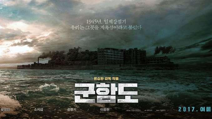 400 Korean people, who were forced onto Battleship Island