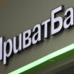 Ukraine withdraws PwC bank audit licence over $5.5bn hole at PrivatBank