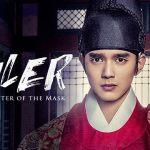 Ruler: Master of the Mask
