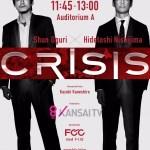 Crisis: Kouan Kidou Sousatai Tokusou-han