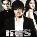 IRIS: The Movie