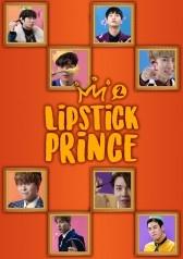 Lipstick Prince 2
