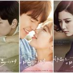 Uncontrollable Fond
