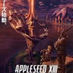 Appleseed XIII (Sub)