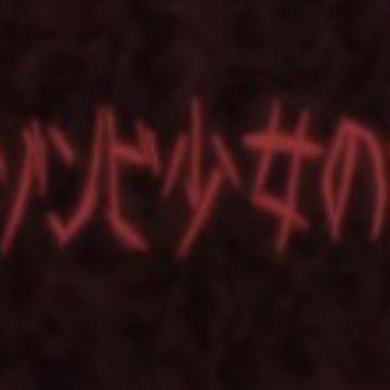 Aru Zombie Shoujo no Sainan