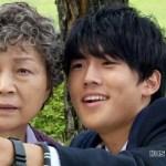 Drama Special 2012: A Corner