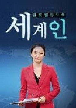 Global Talk Show Cosmopolitan