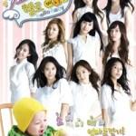Hello Baby Season 1