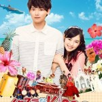 Itazura na Kiss 2 – Love in Okinawa