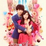 Itazura na Kiss – Love In Tokyo 2