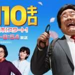 Keiji 110kg 2
