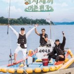 Three Meals A Day: Fishing Village 3