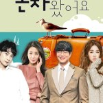 I Came Alone Episode 1