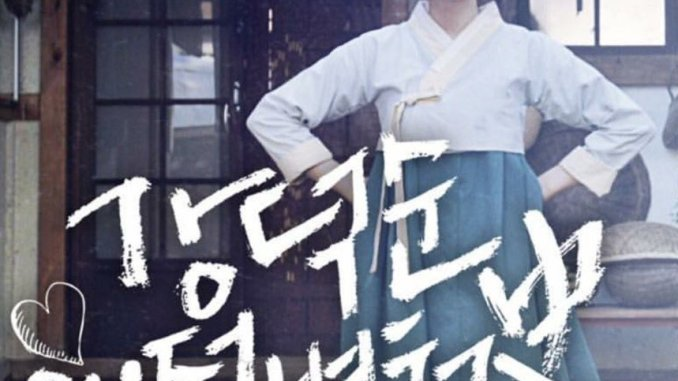 Kang Duk-Soon's Love History