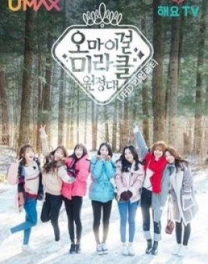 Oh My Girl Miracle Expedition Episode 1