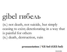 gibel