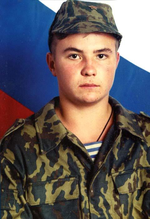 Martyr Eugene Rodionov