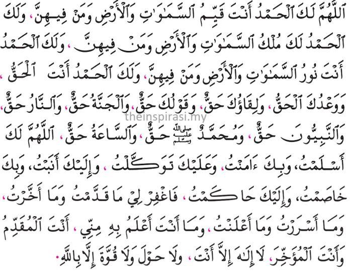 Panduan bacaan doa tahajjud lengkap
