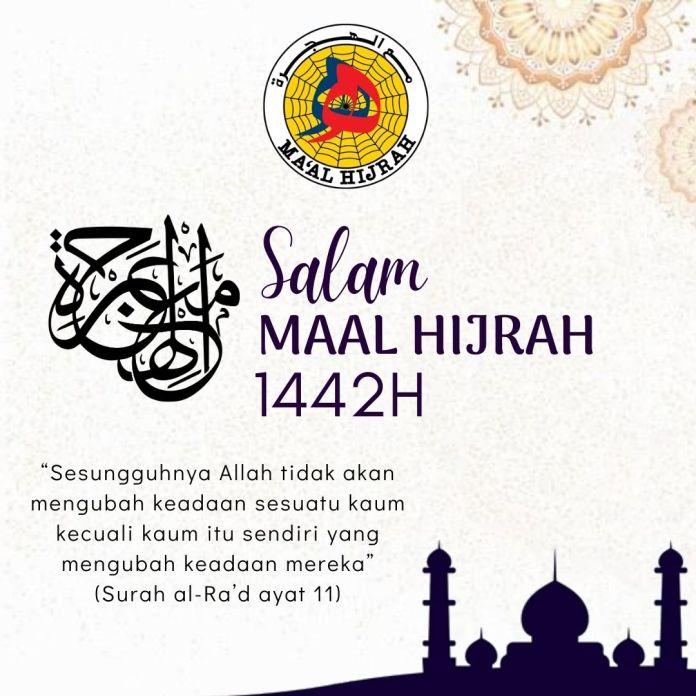 Koleksi Pantun Dan Ucapan Maal Hijrah Awal Muharam 1442h 2020m