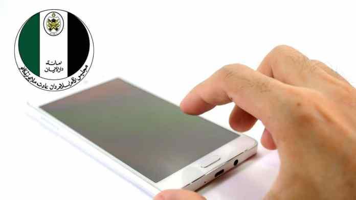 Kadar Zakat Fitrah Terengganu 2021 dan Cara Bayaran Online