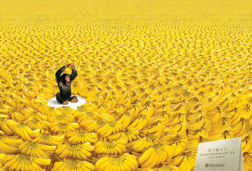 Canton Fair Bananas Advertisement