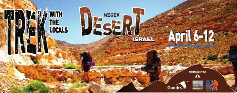 Desert Trek April 2015