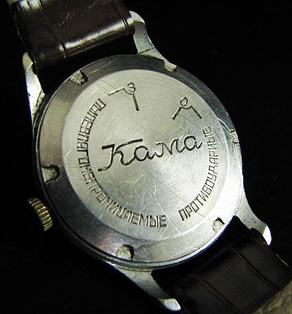 sputnik watch6