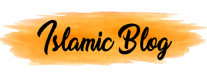 The Islamic Blog logo