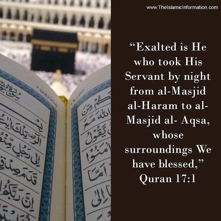 Quran 17 1