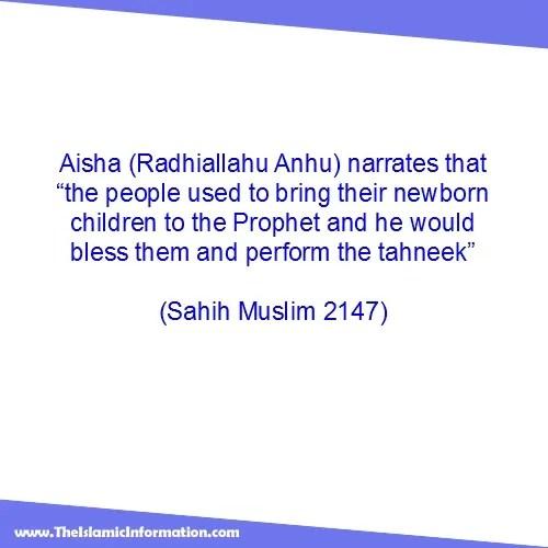 Tahneek sunnah after birth