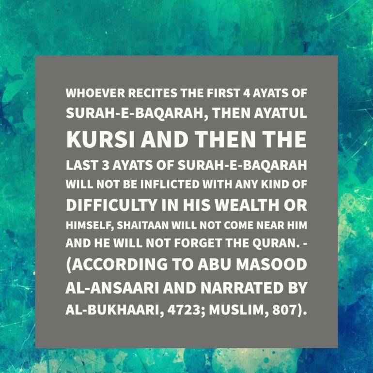 hadith about ayat ul kursi