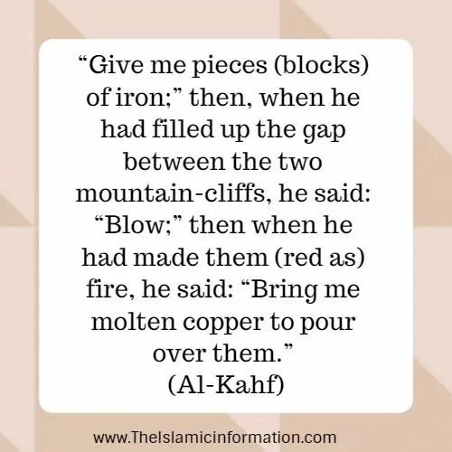 al kahf quran Gog and Magog (Yajooj And Majooj)