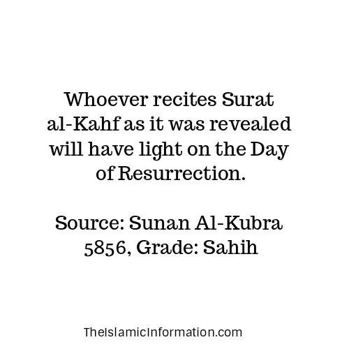 surah al kahf friday recite importance
