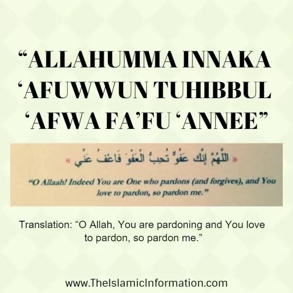5 Must Recite Duas For The Last Ashra Of Ramadan 1