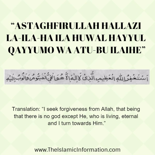 5 Must Recite Duas For The Last Ashra Of Ramadan 2