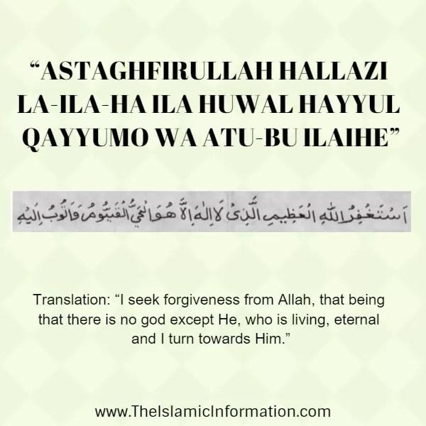 5 Must Recite Duas For The Last Ashra Of Ramadan 2