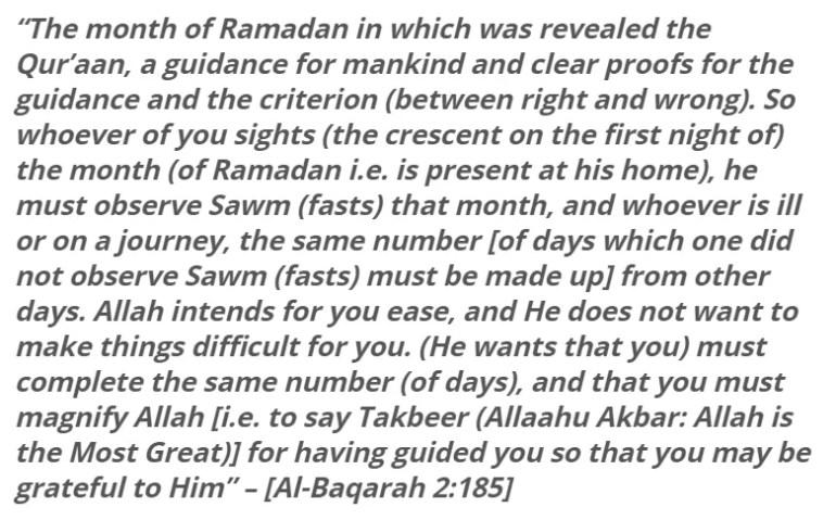 Al-Baqarah 2185